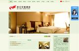 汉中滨江花园酒店